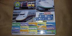 Color Pencils 15 Colors  Train Pattern Set Japan New Lim