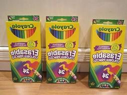 Crayola Erasable Colored Pencils - 24 Pack - Brand New