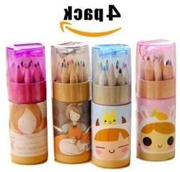 Edmonds Cute Mini Colored Pencils Set for Kids with Cap Shar