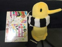 Goodnight Punpun Plush Toy & 7 Colored Pencils with Special
