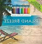 Island Breeze Adult Coloring Book Set With 24 Colored Pencil