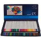 colored pencils 72 pack with tin case
