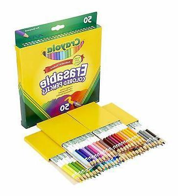 Crayola Erasable Coloring Book Essentials