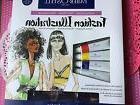 Faber-Castell - Fashion Illusion Art  Paint Color Kit - Prem
