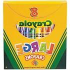 New Crayola 8-pack large crayons, Must buy AT LEAST 2 --