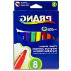 prang art markers 8ct classic color bullet
