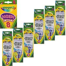 Crayola 8ct Metallic FX Colored Pencils  Bundle with Box of