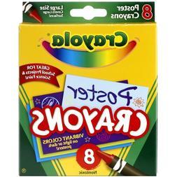Crayola Poster Crayons, 8 Count